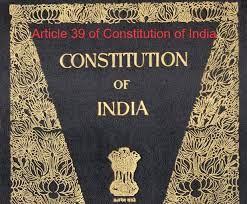 अनुच्छेद 39 क - के अंतर्गत क्या कहा गया है ?