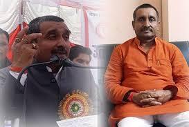 सत्ता का रशूक : बलत्कारी बीजेपी विधायक कुलदीप सिंह सेंगर घूम रहा खुलेआम ! मोदी चुप, योगी कर रहे तलब करने का दिखावा ? —- रिपोर्ट – विजय त्रिपाठी