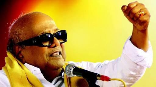 साऊथ के राजनीतिक का एक और सितारा अस्त, नहीं रहे जन नायक करुनानिधि !!! —- रवि निगम