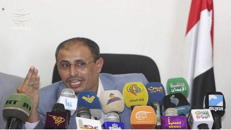 अतिक्रमणकारी देशों की राजधानियां, हमारे निशाने पर : यमन