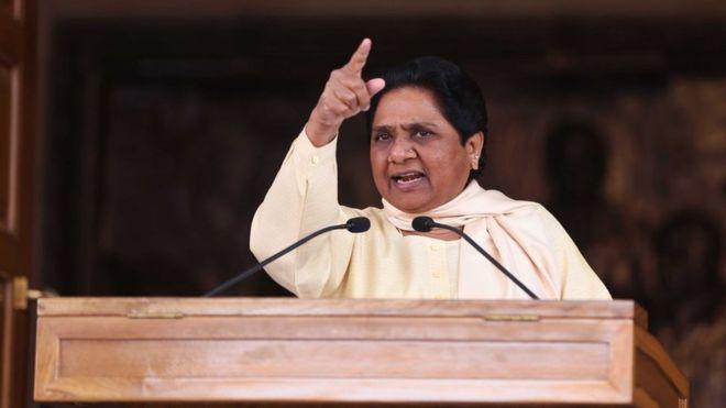 मायावती ने मेडिकल कॉलेजों में आरक्षण के फैसले को चुनावी राजनीतिक स्वार्थ बताया