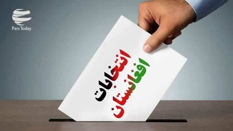 अफ़ग़ानिस्तान के राष्ट्रपति चुनाव में अमरीका गड़बड़ी के प्रयास में !