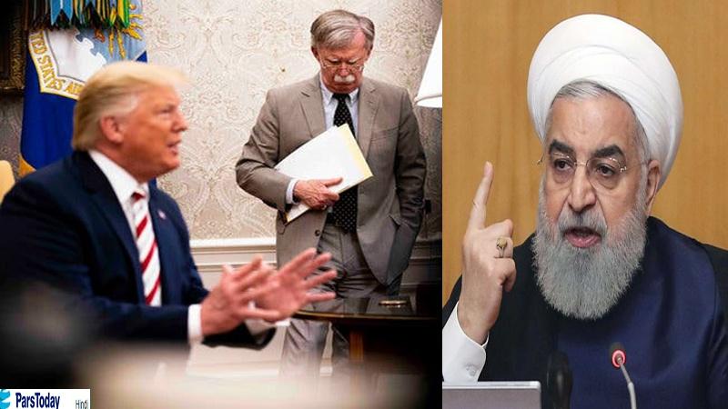 ईरान के राष्ट्रपति से क्यों हाथ मिलाना चाहते हैं  ट्रम्प ? जॉन बोल्टन को हटाने के पीछे क्या है कारण ?