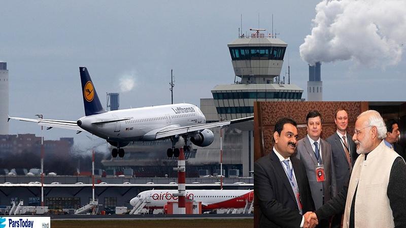 भारत के कई हवाई अड्डे मोदी के क़रीबी अडानी के हवाले, दिल्ली समेत कई जगहों पर प्रदर्शन !!!