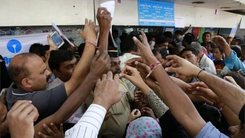 बैंक कर्मचारियों की दो दिवसीय हड़ताल का एलान।