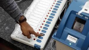 बिहार विधानसभा चुनाव की तारीखों का ऐलान, तीन चरणों में होंगे चुनाव, पहला 28 अक्टू, 2सरा 3 नवंबर, 3सरा 7 नवंबर, चुनाव के नतीजे 10 नवंबर को