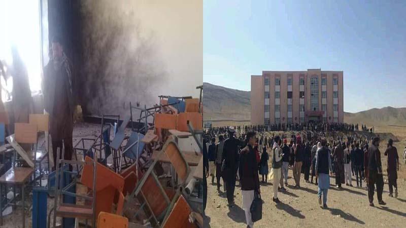 ग़ज़्नी यूनिवर्सिटी में बम धमाका, कम से कम 19 स्टूडेन्ट घायल