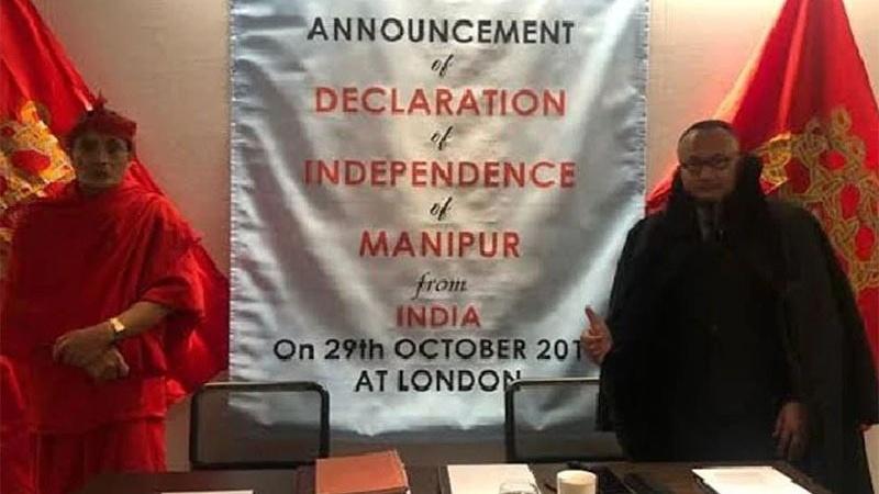 भारतीय मीडिया की ख़ामोशी के बीच मणिपुर ने भारत से स्वतंत्रता की घोषणा कर दी
