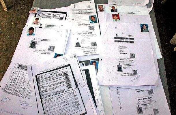 प्रधानमंत्री के गृह राज्य में फर्जीवाड़ा : गुजरात के एक ही परिवार में 1700 आयुष्मान भारत कार्ड !
