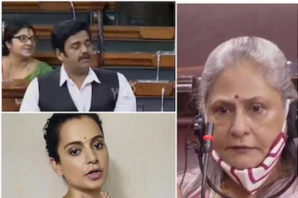 सांसद जया बच्चन ने राज्यसभा में खोला मोर्चा बॉलीवुड को बदनाम करने वालों के विरोध में….