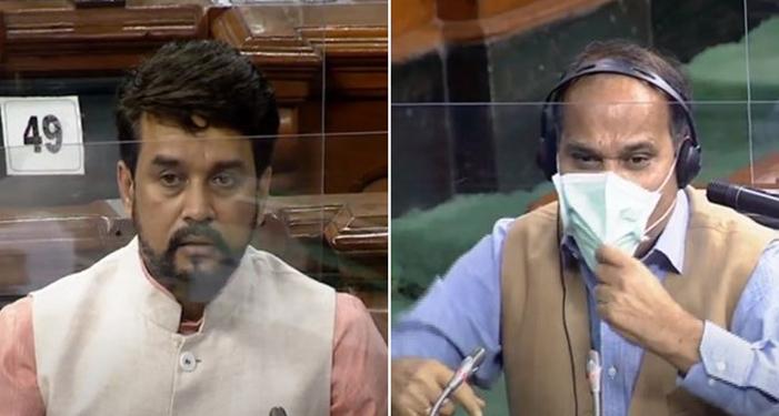 संसद में नेहरू-गांधी परिवार पर बीजेपी सांसद / मंत्री अनुराग ठाकुर ने की टिप्पणी से हंगामा, लोकसभा स्पीकर पर भी लगा 'पक्षपात' का आरोप