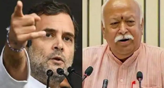 """राहुल बोले – """"भागवत सच जानते हैं, वह सिर्फ सच का सामना करने से डरते हैं"""""""