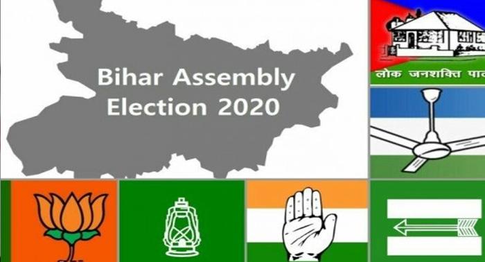 बिहार विधानसभा – 28 अक्टू. को प्रथम चरण का चुनाव, 71 सीट में कुल 1066 उम्मीदवार, जिनमें से 319 प्रत्याशी पर आपराधिक मुकदमे दर्ज