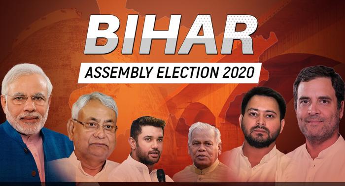 ब्रेकिंग – बिहार चुनाव में मोदी जी का विश्वस्त सूत्र कारगर साबित होता हुआ दिखाई दे रहा है