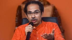 आज मुख्यमंत्री उद्धव ठाकरे करेंगे प्रधानमंत्री मोदी से मुलाकात, होनी है कई अहम मुद्दों पर चर्चा