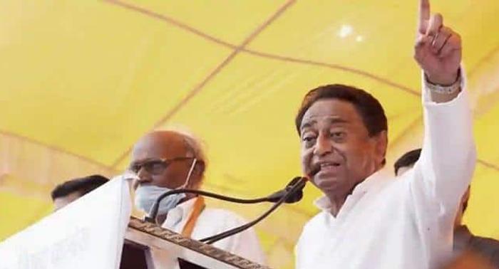 """कांग्रेस – """"चुनाव आयोग द्वारा कमलनाथ को स्टार प्रचारकों की सूचि से हटाए जाने के निर्णय के खिलाफ कांग्रेस जाएगी अदालत"""""""