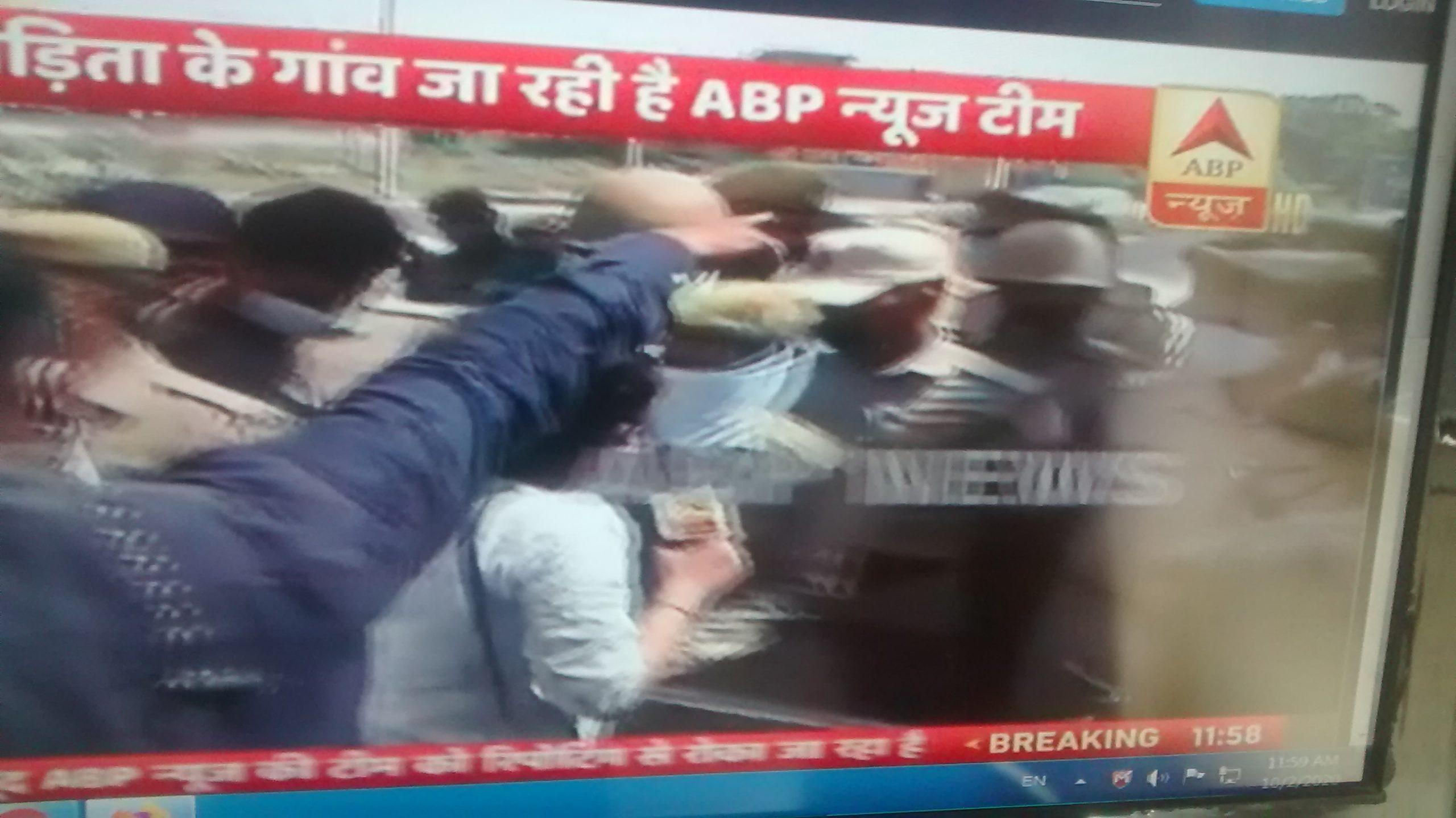 दहाड मार-मार कर संसद में चिल्लाने वाले रवि किशन बतायें यही है योगी/मोदी सरकार, ABP न्यूज की पत्रकार के साथ अभद्रता…. अहिंसा परमोधर्म: