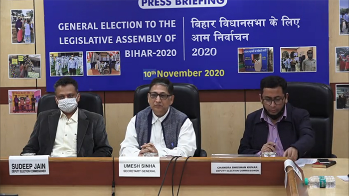 बिहार चुनाव – चुनाव आयोग ने कहा कम फासले से उम्मीदवार जीते हैं वहां दोबारा से गिनती की जा सकती है
