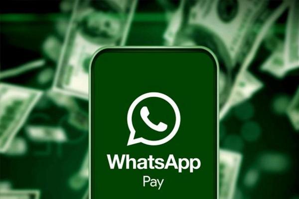 WhatsApp ने भी भारत में अपनी पेमेंट सर्विस की शुरु, फैमिली या दोस्तों से चैट के अलावा पैसों का लेन-देन भी कर सकेंगे