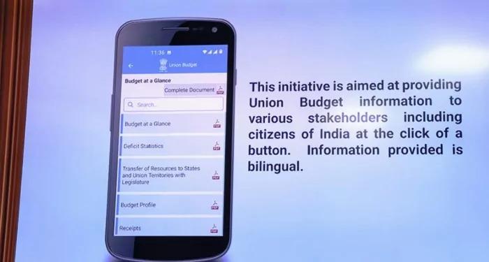 इस बार का आम जनता भी 'केंद्रीय बजट मोबाइल ऐप' के जरिये प्राप्त कर सकेगी जानकारी, 1 फरवरी को बजट सॉफ्ट कॉपी में किया जायेगा पेश