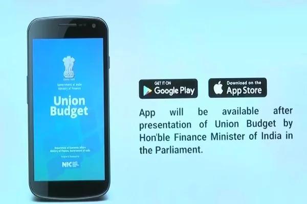 पूरा आम बजट अपने मोबाइल पर देखें इस एप के जरिये या ऐप डाउनलोड करें