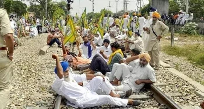 किसान संगठनों ने 18 फ़रवरी को रेल रोको आंदोलन का किया ऐलान
