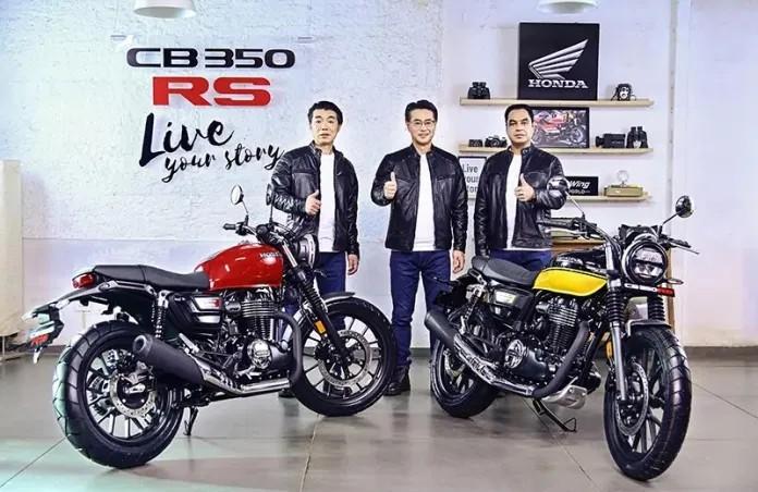 होंडा की नई रेसर बाइक CB350 RS स्क्रैम्बलर लॉन्च