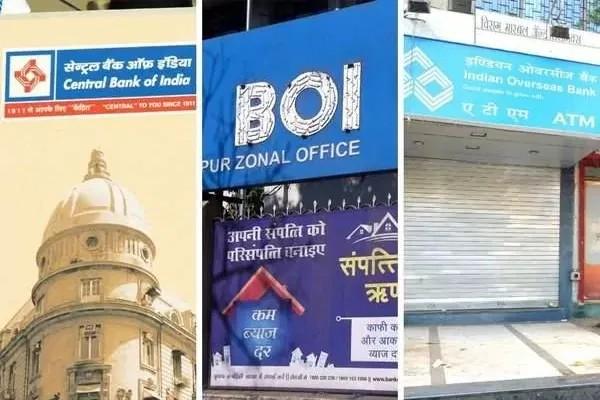 सरकारी बैंकों के शेयरों में जोरदार तेजी देखने को मिली, कौन सी बैंक है बिकने वाली ? जानें