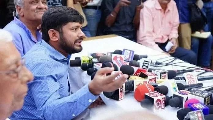 कन्हैया कुमार समेत अन्य नौ लोगों को राजद्रोह मामले में समन जारी, 15 मार्च को पेश होने के आदेश