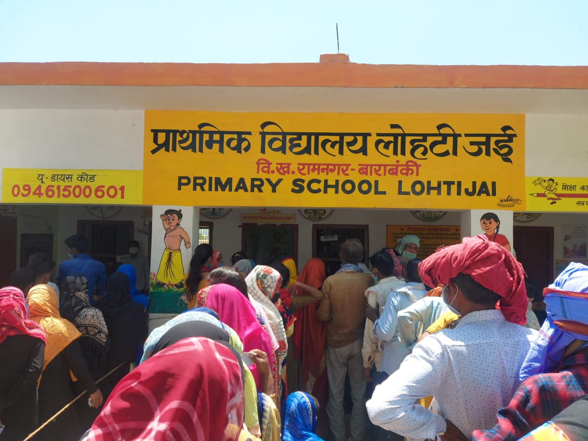 त्रिस्तरीय पंचायत चुनाव में बाराबंकी जिले में सायं5 बजे तक 62.71 प्रतिशत हुआ मतदान, चुनाव के दौरान एक बीडीसी प्रत्याशी की हुई मौत।