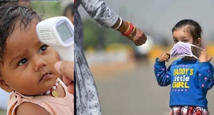 राजस्थान के दो जिलों में तीसरी लहर की दस्तक, कोरोना 600 से ज़्यादा बच्चे हुये संक्रमित