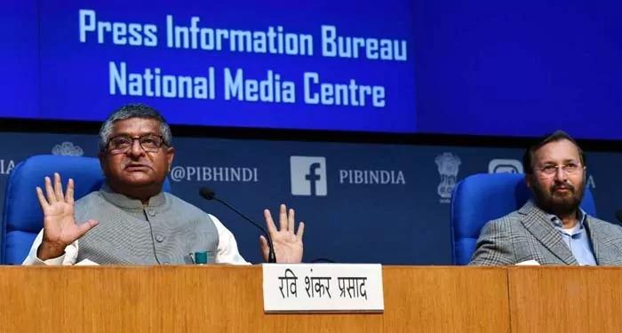 सरकार ने जवाब देने के लिए डिजिटल मीडिया और ओटीटी प्लेटफॉर्म्स को दिया 15 दिन का समय