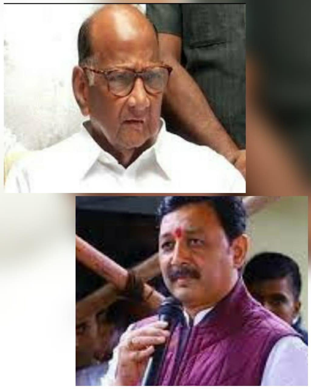 मराठा आरक्षण मुद्दे को लेकर छत्रपति संभाजी राजे भोसले ने NCP अध्यक्ष शरद पवार से मुलाकात की
