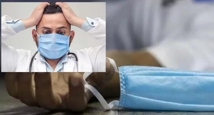 कोरोना के आकड़े हो रहे कम, फिर भी पिछले 24 घंटों में 50 डॉक्टरों की हुई कोरोना संक्रमण से मौत ? अजब खेल और गजब तमासा !