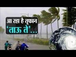 ताऊते तूफान के चलते महाराष्ट्र सरकार ने पुख्ता किये इंतजामात, बांद्रा कोरोना उपचार केंद्र से 395 संक्रमितों को किया स्थानांतरित