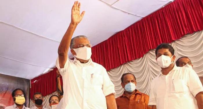 केरल में पिनराई विजयन का कमाल, केरला में फिर छायी लाल की बहार