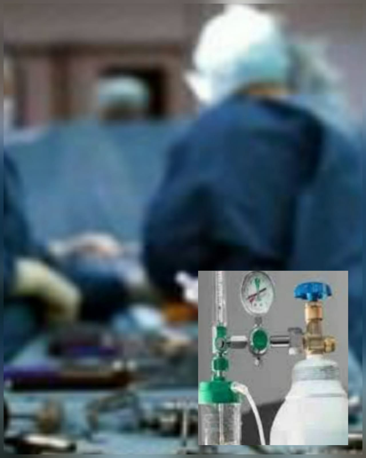 कोविड संक्रमित गर्भवती नर्स की ऑक्सीजन के अभाव में मौत पर अस्पताल में स्टाफ नर्सो व परिजनों ने जमकर काटा बवाल