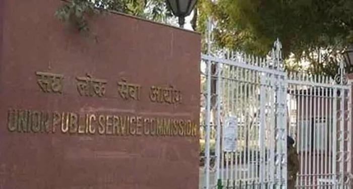 कोरोना के मध्येनजर UPSC की प्रारंभिक परीक्षा हुई स्थगित