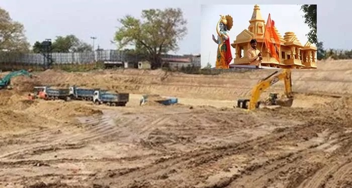 अयोध्या मेयर का कहना: राजनीतिक घृणा से प्रेरित जमीन खरीद में फ्रॉड के आरोप