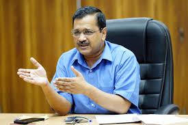 दिल्ली सरकार की श्रमिकों को मिलने वाली दैनिक मजदूरी को बढ़ाने की घोषणा, अब दिहाड़ी मजदूरों और श्रमिकों की मजदूरी में आयेगा बदलाव !