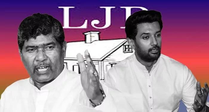 LJP के चिराग को बुझाने पर अमादा चिराग के पांच बागी सांसदों ने फूँकी विगुल