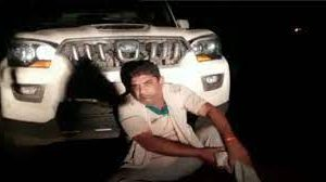 अलीगढ़ शराब कांड में धरा गया मुख्य आरोपी ऋषि शर्मा सौ से ज़्यादा मौतों का ज़िम्मेदार