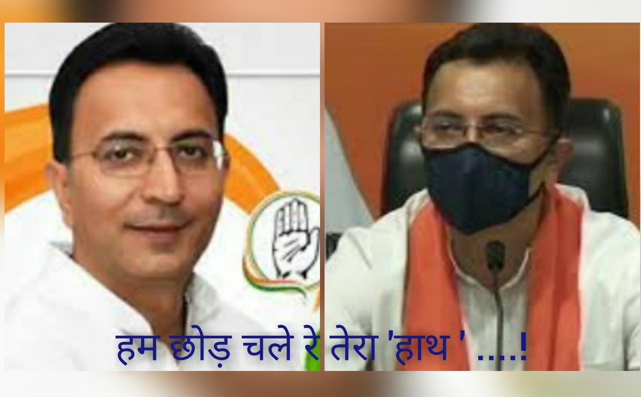 यूपी में सियासी हलचल: जितिन ने छोड़ा कांग्रेस का 'हाथ', चल पड़े 'मोदी-शाह की बीजेपी' के साथ !