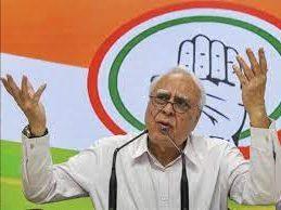 सिब्बल ने जितिन प्रसाद के कांग्रेस छोड़ने पर किया करारा प्रहार - ये 'प्रसादा राम राजनीति' है..! क्या ये अवसरवादी राजनीति है ?