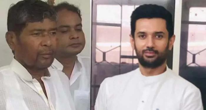 LJP का चिराग़ बुझाने पर अमादा चचा, तो भतीजे ने भी दिखाया पार्टी से बाहर का रास्ता