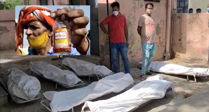83 लाशों के बाद अलीगढ़ शराब कांड में सक्रिय हुई सरकार, सस्पेंशन की शुरू हुई कार्रवाई