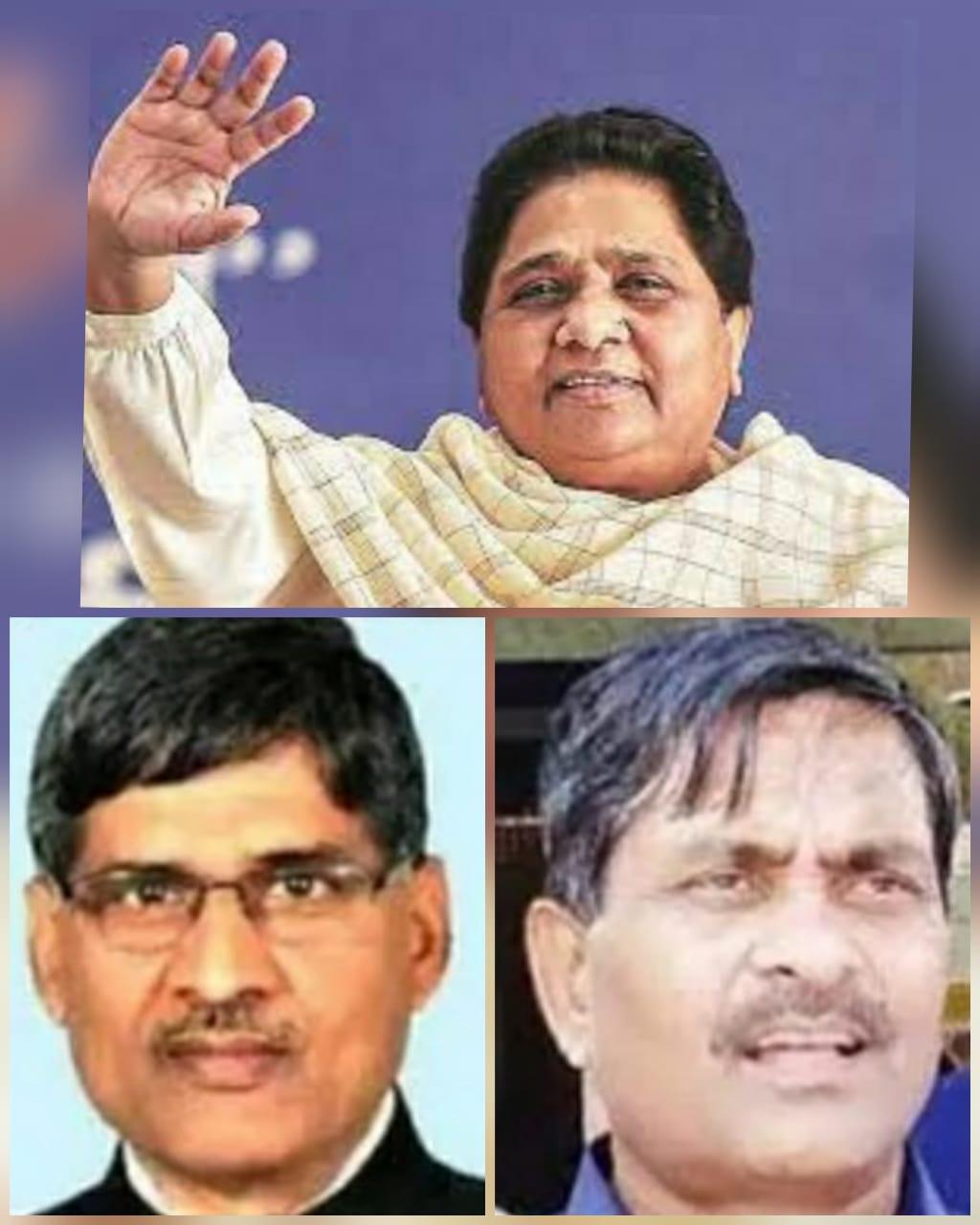 मायावती ने लालजी वर्मा, राम अचल राजभर को पार्टी से बाहर का दिखाया रास्ता