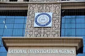 लश्कर के तीन आतंकियों को एनआईए की विशेष अदालत ने सुनाई 10 साल की सजा