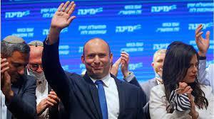 इजराइल में हो गया अंत नेतन्याहू शासन का, नए प्रधानमंत्री बने ईरान विरोधी नफ्ताली बेनेट