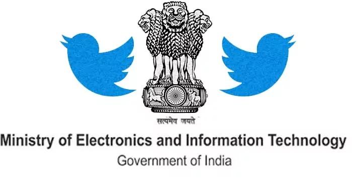ट्विटर को भारत सरकार ने दिया आखिरी मौका नए नियम लागू करने के लिये